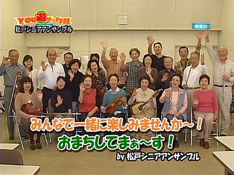 コアラTV取材(2008年10月)